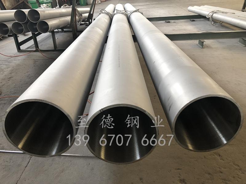大口径耐高温不锈钢管
