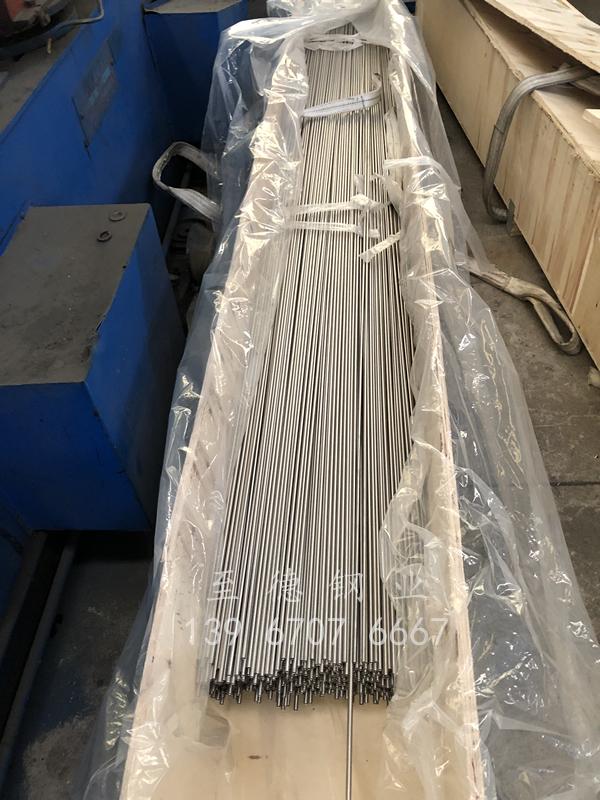 不锈钢耐高温精密管耐热仪表管
